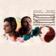 Download Homayoun Shajarian & Tahmoores Pournazeri's new song called Na Fereshteam Na Sheytan