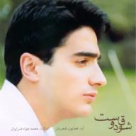 Download Homayoun Shajarian's new song called Shoghe Doost
