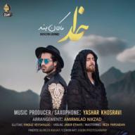 Download Macan Band's new song called Khoda