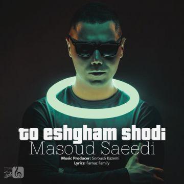 Download Masoud Saeedi's new song called To Eshgham Shodi