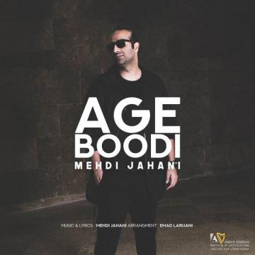 Download Mehdi Jahani's new song called Age Boodi