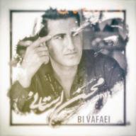 Download Mohsen Lorestani's new song called Bi Vafaei