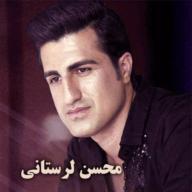 Download Mohsen Lorestani's new song called Bache Yatim