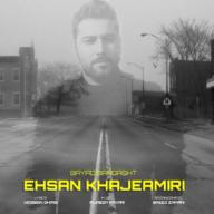 Download Ehsan Khajehamiri's new song called Bayad Bargasht