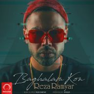 Download Reza Ramyar's new song called Baghalam Kon