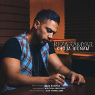 Download Reza Ramyar's new song called Khoda Joonam