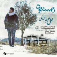 Download Ali Abdolmaleki's new song called Zemestoon