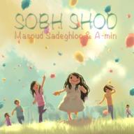 Download Masoud Sadeghloo & A-min 's new song called Sobh Shod