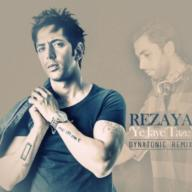 Download Rezaya 's new song called (Ye Jaye Taze (Dynatonic Remix
