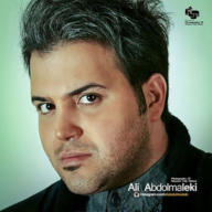 Download Ali Abdolmaleki's new song called Fadat Sham