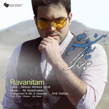 Download Ali Abdolmaleki's new song called Ravanitam
