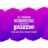 Download Ali Rahbari's new song called Nemimoone (Puzzle Radio Edit)