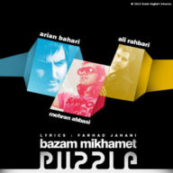 Download Ali Rahbari's new song called Bazam Mikhamet (Puzzle Radio Edit)