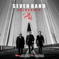 Download 7 Band's new song called Delbakhte