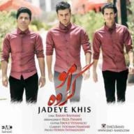 Download Emo Band's new song called Jadeye Khis