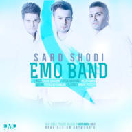Download Emo Band's new song called Emo Band