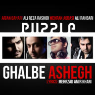 Download Ali Rahbari's new song called Ghalbe Ashegh (Puzzle Radio Edit)