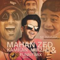 Download Mahan Zed Ft Kamran Mirzaei's new song called Funny Mix