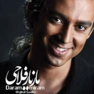 Download Mazyar Fallahi's new song called Daram Miram Khodahafez