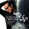 Download Mehdi Jahani 's new song called Rooze Akhari