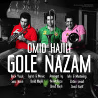 Download Omid Hajili's new song called Gole Nazam