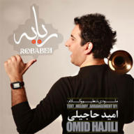 Download Omid Hajili's new song called Robabeh