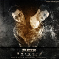 Download Puzzle Band's new song called Bargard