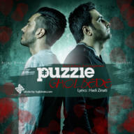 Download Puzzle Band's new song called Ghol Bede