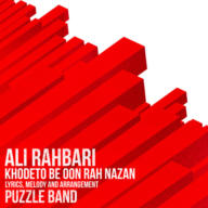Download (Ali Rahbari (Puzzle band's new song called Khodeto Be on Rah Nazan