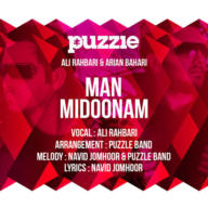 Download Ali Rahbari's new song called Man Midoonam (Puzzle Radio Edit)