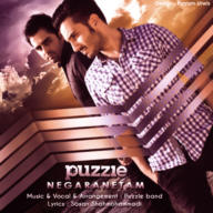 Download Puzzle Band's new song called Negaranetam