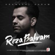 Download Reza Bahram's new song called Arameshi Daram