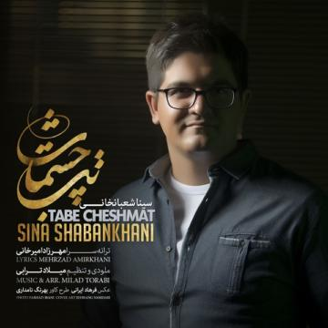 Download Sina Shabankhani 's new song called Tabe Cheshmat