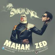 Download Mahan Zed's new song called Smoking