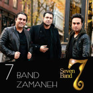 Download 7 Band's new song called Zamaneh