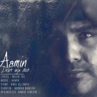 Download Aamin's new song called Delet Inja Nist