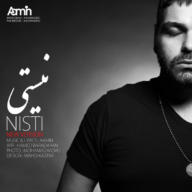 Download Aamin's new song called Nisti (New Version)