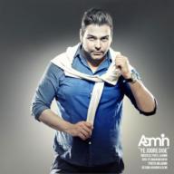 Download Aamin's new song called Ye Joore Dige
