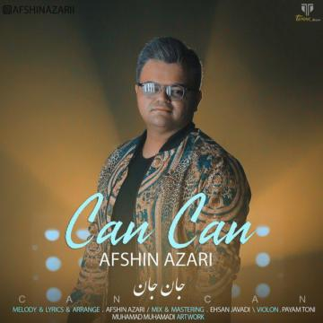 Download Afshin Azari's new song called Gan Gan