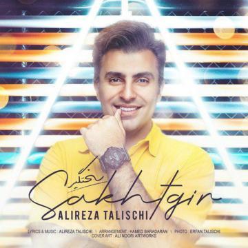 Download Alireza Talischi's new song called Sakhtgir