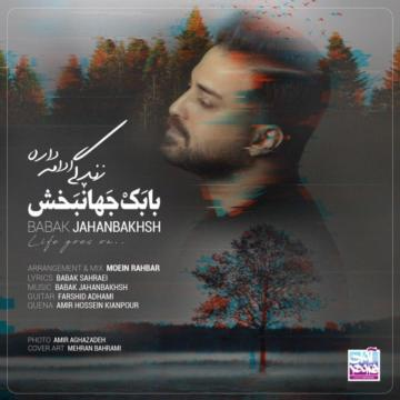 Download Babak Jahanbakhsh's new song called Zendegi Edame Dare
