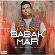 Download Babak Mafi's new song called Fereshteh