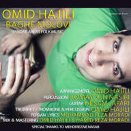 Download Omid Hajili's new song called Baghe Molovi