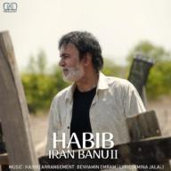 Download Habib's new song called Iran Banoo (New Version)