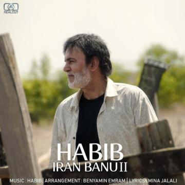 Download Habib's new song called Iran Banoo (New Version)