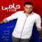 Download Hamid Hami's new song called Dokhtare Mashregh