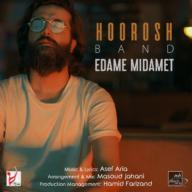Download Hoorosh Band's new song called Edame Midamet