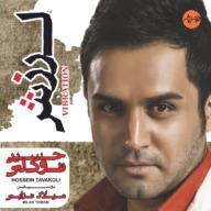 Download Hossein Tavakoli's new song called Larzesh