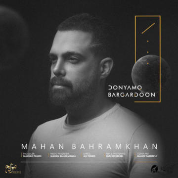 Download Mahan Bahram khan's new song called Donyamo Bargardoon