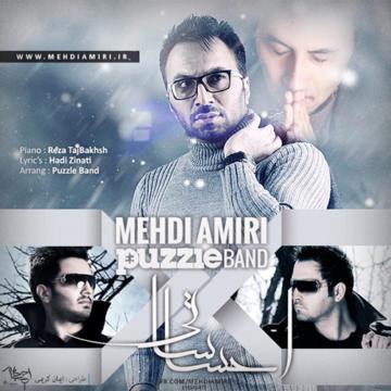 Download Mehdi Amiri's new song called Ehsasati